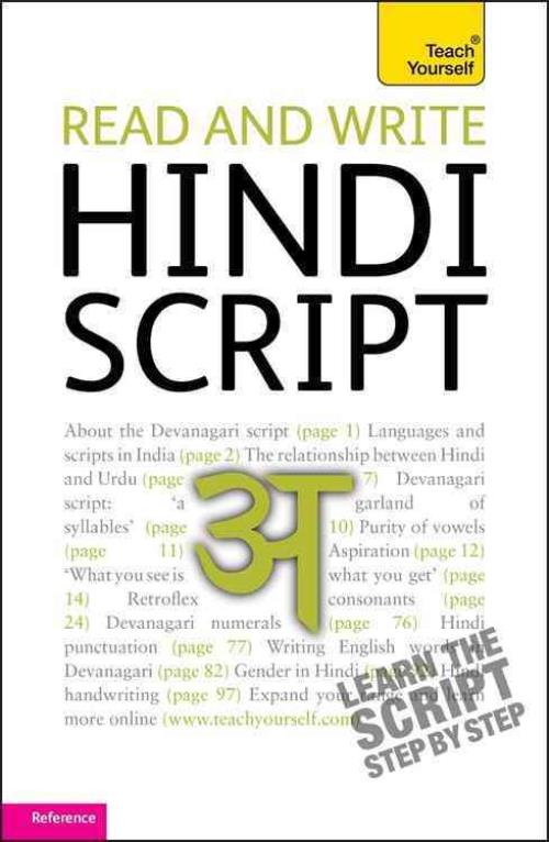 Details about TEACH YOURSELF READ AND WRITE HINDI SCRIPT - SNELL, RUPERT -  NEW PAPERBACK BOOK