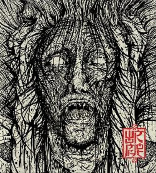 WORMROT - VOICES * NEW CD