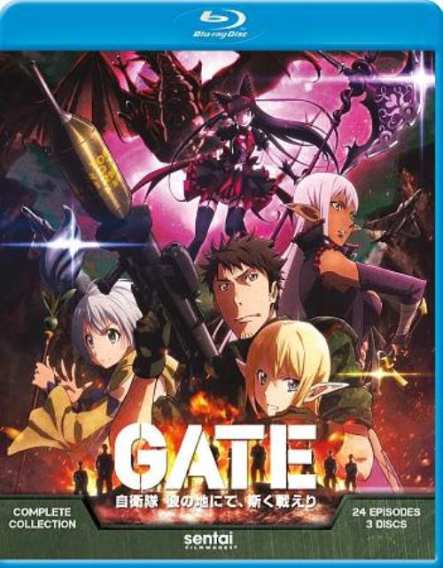 GATE: THE COMPLETE COLLECTION NEW BLU-RAY DISC