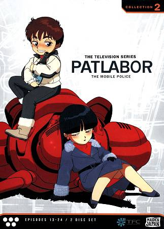 PATLABOR - THE MOBILE POLICE: THE TELEVISION SERIES, COLLECTION 2 NEW REGION 1 D