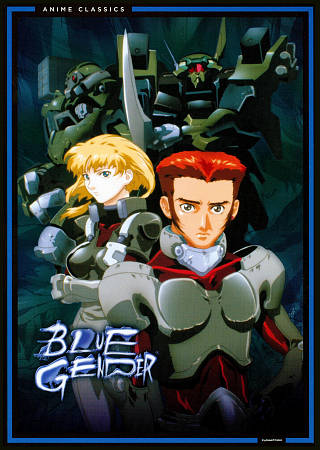 BLUE GENDER: THE COMPLETE SERIES AND MOVIE NEW REGION 1 DVD